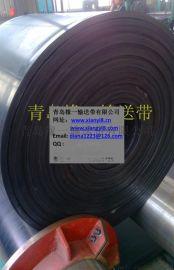 EP橡胶带生产厂家 青岛聚酯橡胶带直销
