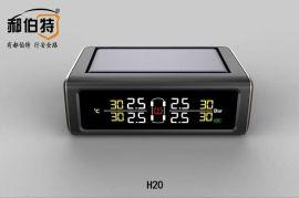 郝伯特H20太阳能胎压监测器无线内置传感器