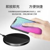 2018新款推薦 iPhone8/8P手機無線充