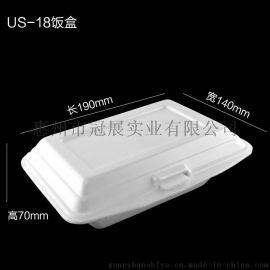 US18一次性泡沫快餐盒饭盒外卖便当打包餐盒