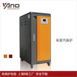 混凝土养护用120KW全自动电蒸汽锅炉 水泥固件养护用蒸汽锅炉 免使用证电蒸汽发生器