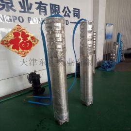 天津45WK不锈钢潜水电泵