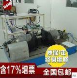 電封閉式電機實驗臺測控系統轉矩轉速功率扭矩感測器電機持久實驗