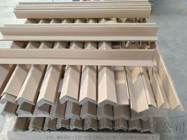 天津L形纸护角 包装护角板 规格全