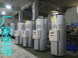 石家莊大型電熱水器價格