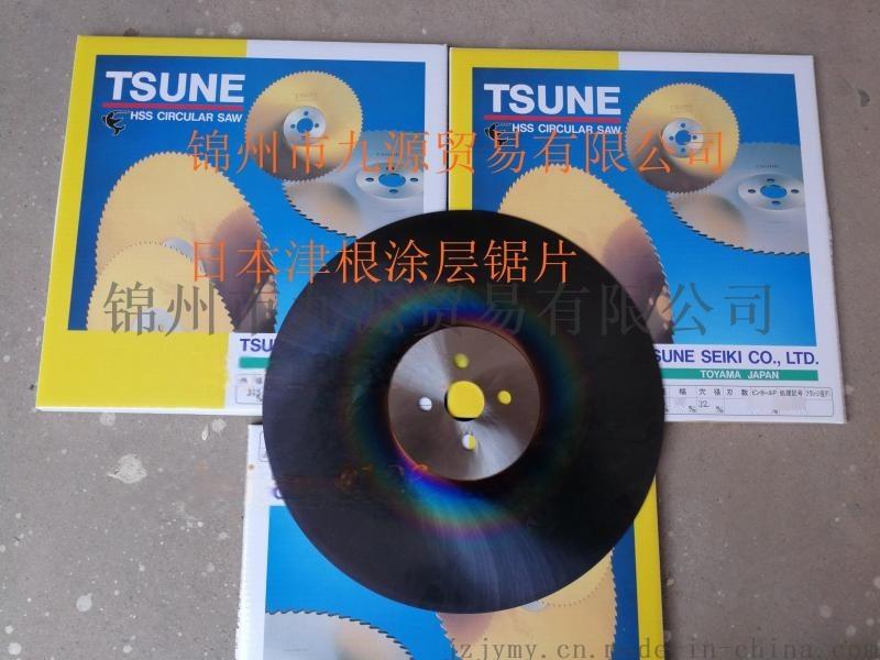 日本津根TIA塗層鋸片 尺寸315 Tsune