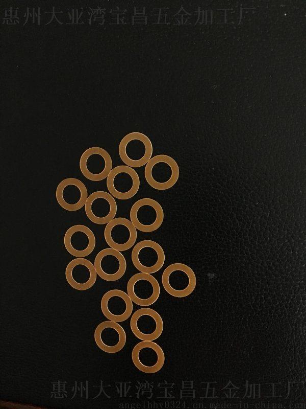 醛樹脂衝壓件 電機馬達冷衝板墊片 耐高溫棕色墊圈