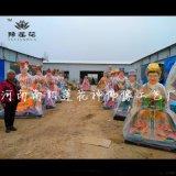 送子娘娘神像、送子奶奶佛像、碧霞元君、泰山圣母娘娘