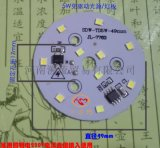 5W免驅動光源板適用暗裝圓形筒燈燈板