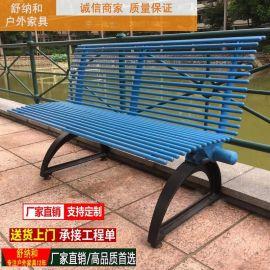 舒納和鋼結構公園椅廣州公園椅廠家直銷