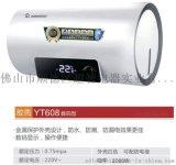 生產廠家加盟儲水式電熱水器 (CZ-618)