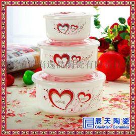 陶瓷保鲜碗微波炉适用保鲜盒带盖密封扣耐热饭盒三件套定制LOGO