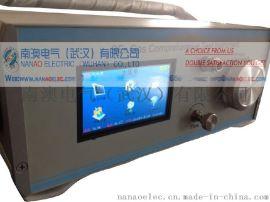 南澳电气NADWS系列SF6微量水份测试仪