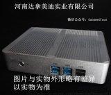 河南达拿美迪防止内部文件非法拷贝USB病毒隔离器