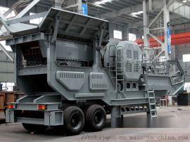 小型柴油流动石子机移动破碎站报价MYK70