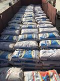 铝酸盐水泥 耐火水泥