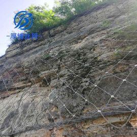 山体防护网 山体落石防护网 山体落石防护网厂家