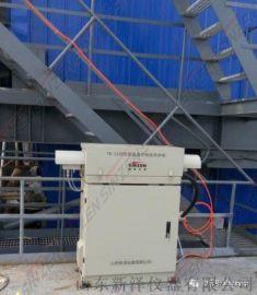供应SINZEN(新泽仪器TK-1100,污染源在线监测系统,氨逃逸,激光氨逃逸