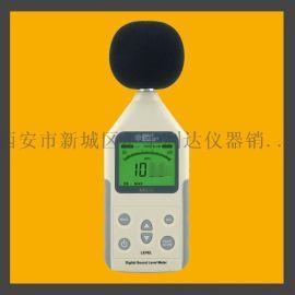 汉中哪里有卖噪音计13891913067