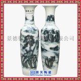 酒店装饰陶瓷花瓶    青花山水陶瓷花瓶