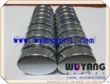 供應D16*3mm鍍鎳強磁,應用於電子行業類