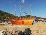 大型厂家手工制作户外景观装饰海盗木船帆船装饰船