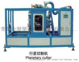塑料辅机行星切割机生产线厂家青岛合塑
