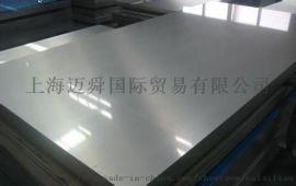 宝钢B35A300矽钢片50WW310硅钢片