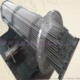 厂家生产冷凝器回收器 真空炉冷凝器 导热油加热器