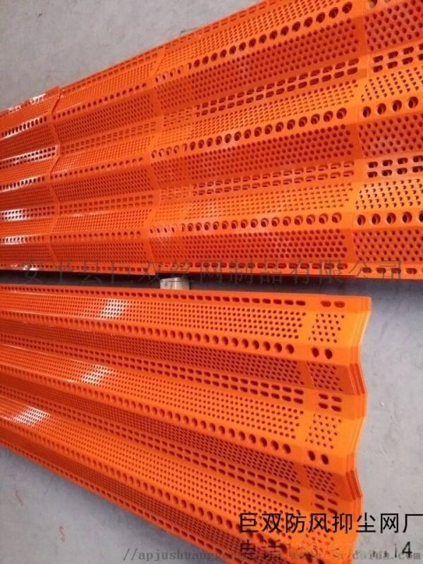 山东金属镀锌板冲孔网