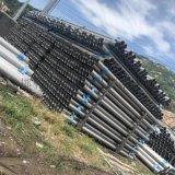 不鏽鋼焊管,304不鏽鋼焊管,304不鏽鋼直縫焊管