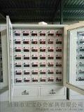 長春壁掛手機充電櫃 USB接口充電櫃廠家直銷
