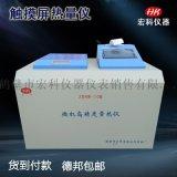 煤焦油热量化验仪 甲醇基燃料热值检测仪烧火油大卡仪