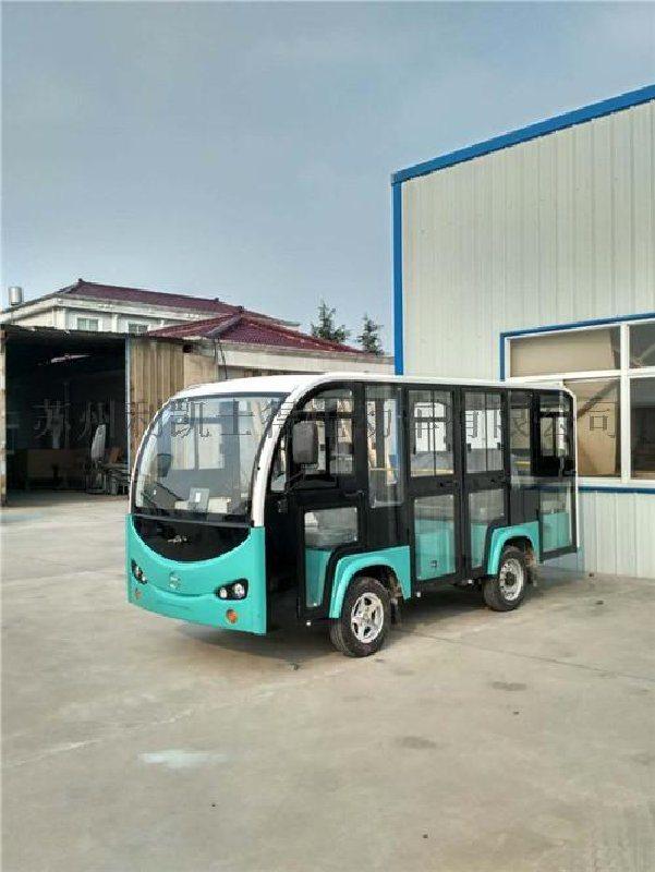 西安电动观光车公司