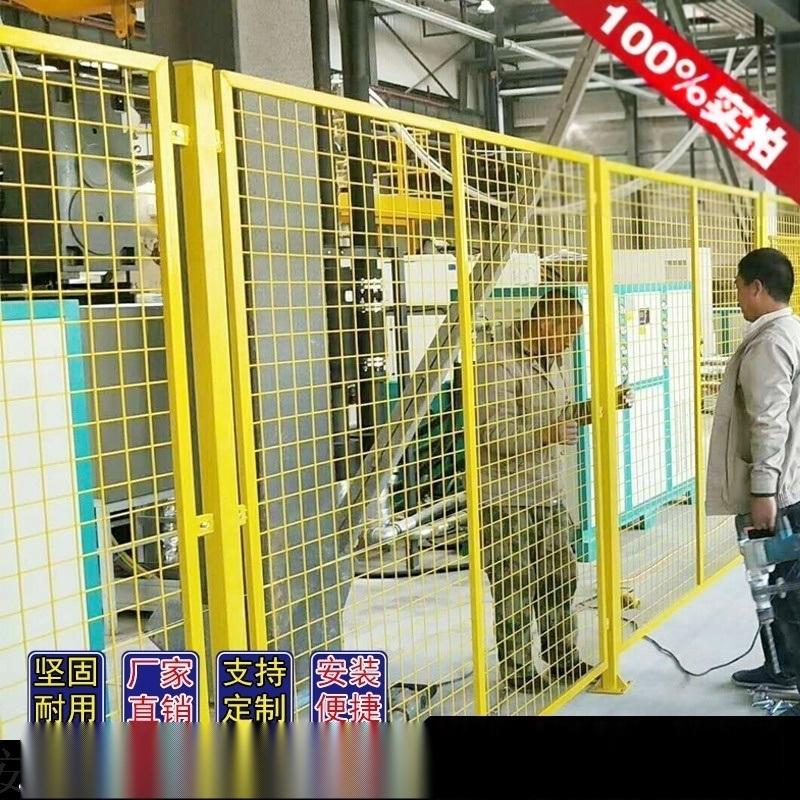 廠家直銷倉庫車間隔離網防護網可移動護欄【黃綠現貨】