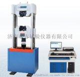 生产销售WAW-600微机控制液压万能试验机