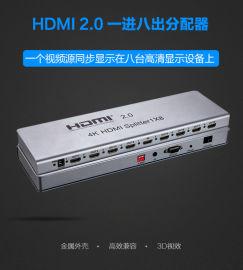 供应索飞翔HDMI分配器2.0版HDCP HDR