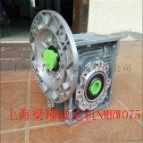 台州中研技術有限公司-清華紫光減速機工廠