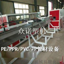 PPR/PE塑料管材生产线