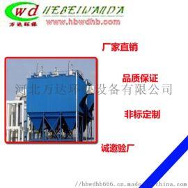 高压静电除尘器厂家直销可定制