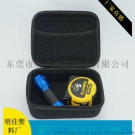 eva耳机包装定制PU收纳包拉链包EVA冷压