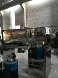 WLDH螺带混合机,江阴混合机厂家