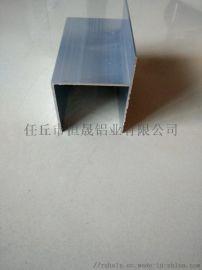 50复合板箱变铝型材