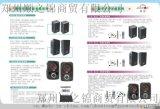 嘉宏JH-680、JH690多媒体教学实物展台