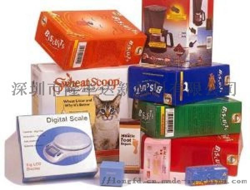 纸盒、纸类产品、多色印刷礼品盒