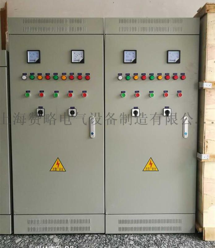 變頻控制櫃_高低壓電氣櫃|變頻恆壓櫃|軟啓動櫃|PLC自控櫃15kw