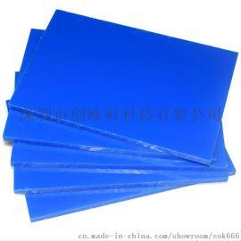厂家直销尼龙板 PA板加工定制 硬质工程耐磨塑料板