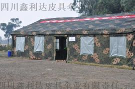 总后标准72餐厅帐篷双层大帐篷成都工厂直销