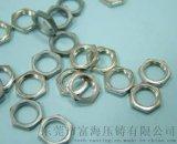 M8螺母 鋅合金材質