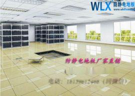 西宁防静电地板 机房抗静电地板 活动地板厂家